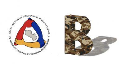 «Հանուն հայ զինվորի ՀԿ»-ն իրականացրել է հերթական բարեգործական ծրագիրը. Ֆինանսական հաշվետվություն